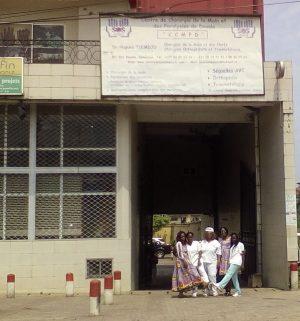 Centre de la Chirurgie de la Main et des Paralysies de Douala